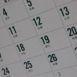 来年のカレンダーが・・・買えた!