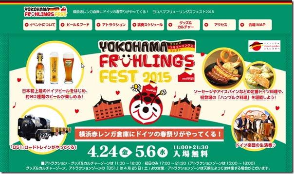 fruhlingsfest2015_thumb.jpg