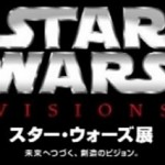 横浜そごうで開催中のスターウォーズ展をお得に見に行こう!