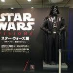 スターウォーズ展in横浜そごうの混雑状況を予想!いつがベスト?