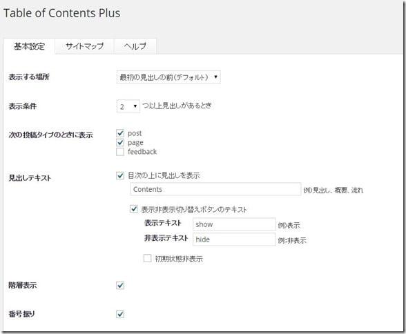 table_plug3