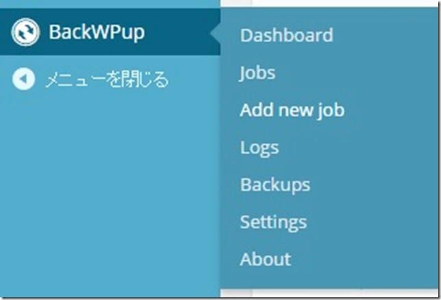 BackWPup04