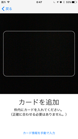 IMG_0102(2)