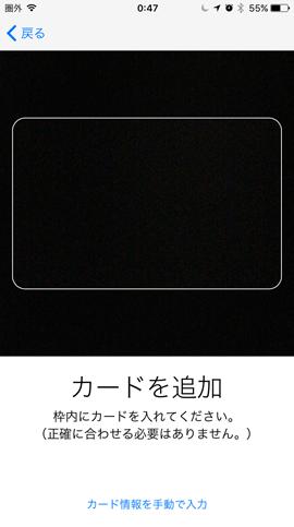 IMG_0102(2)_thumb[2]