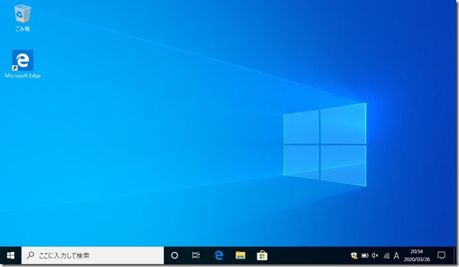 EeePC1005HA desktop