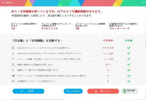 HD Video Converter Factory Pro license