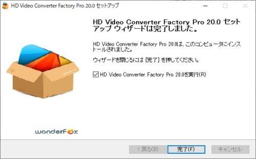 HDVideoConverterFactoryPro